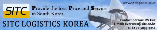SITC LOGISTICS KOREA CO., LTD