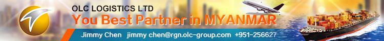 OLC Logistics Ltd. (Myanmar)