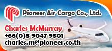 Pioneer Air Cargo Co., Ltd.