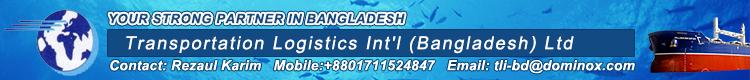 Transportation Logistics Int'l (Bangladesh) Ltd