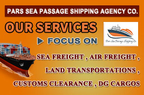 Pars Sea Passage Shipping Co.