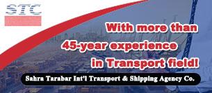 Sahra Tarabar International Transport CO