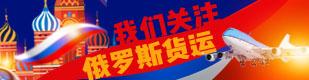 天翔国际货运代理有限公司