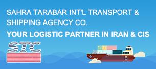 Sahra Tarabar Int'l Transport & Shipping Agency Co.