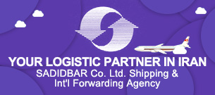 SADIDBAR Co. Ltd. Shipping & Int'l Forwarding Agency