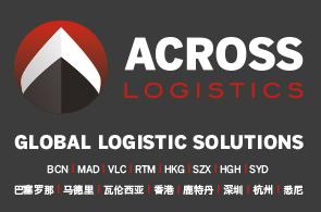 Across Logistics, S.L.