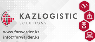 Kazlogistic Solutions LLP