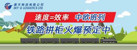 广天万博体育官网下载有限公司