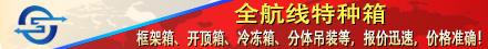 上海祥威國際貨物運輸代理有限公司