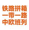 广天物流有限<a href=http://www.llwcny.com/>网上买彩票</a>