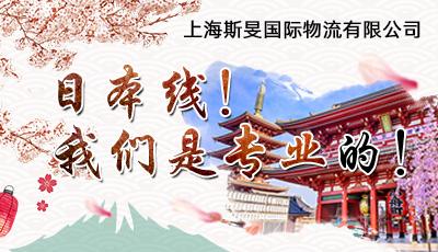 上海斯旻国际物流有限公司