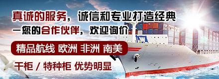 青岛永创国际货运代理有限<a href=http://www.llwcny.com/>网上买彩票</a>