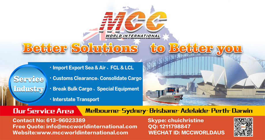 MCC WORLD INTERNATIONAL PTY LTD