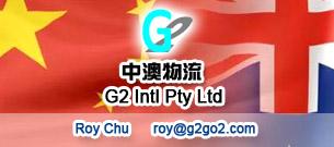G2 International Pty Ltd