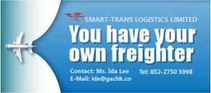 SMART-TRANS LOGISTICS.LTD.