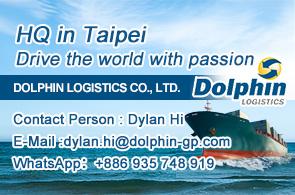 Dolphin Logistics Co., Ltd