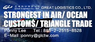 GREAT LOGISTICS CO., LTD.