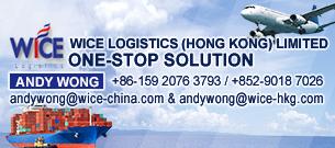 WICE Logistics (Hong Kong) Limited