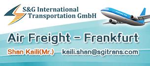 S&G International Transportation GmbH