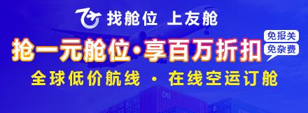北京中港大方国际货运代理有限公司