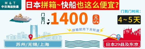 太仓新太国际船舶代理有限公司