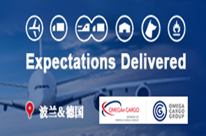 Online directory to find thousands of freight forwarders in