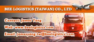 BEE LOGISTICS (TAIWAN) CO., LTD
