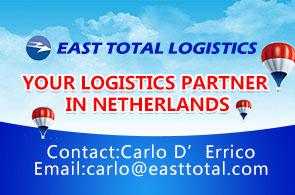 East Total Logistics