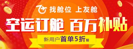 北京中港大方國際貨運代理有限公司