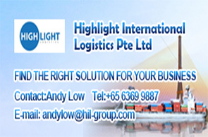 Highlight International Logistics Pte Ltd