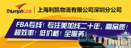上海利凯万博体育官网下载有限公司深圳分公司