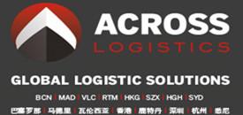 Across Logistics BV
