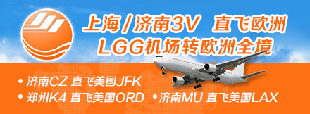 上海立驰行国际货物运输代理有限公司