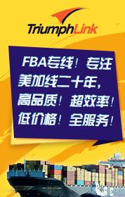 上海利凯物流有限公司深圳分公司