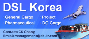 Daesung Logistics Co., Ltd.