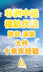 天津福航国际货运代理有限公司