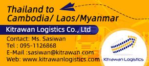 Kitrawan Logistics Co., Ltd