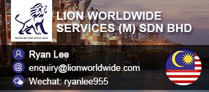 Lion Worldwide Services (M) Sdn. Bhd.