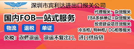 深圳市宾利达企业服务有限公司
