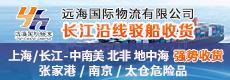 苏州远海国际国产av小电影在线有限亚洲av毛片免费在线
