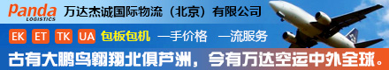 万达杰诚国际国产av小电影在线(北京)有限亚洲av毛片免费在线