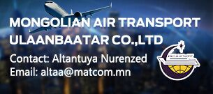 Mongolian Air Transport Ulaanbaatar Co.,Ltd