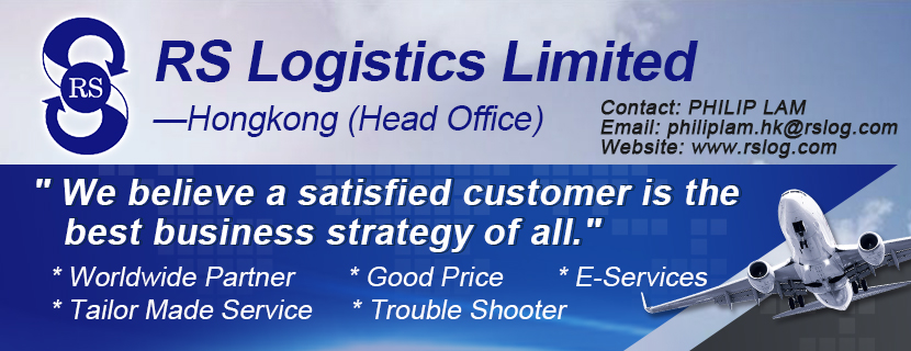 RS Logistics Limited