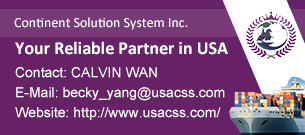 Continent Solution System Inc.