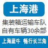 上海藍牛供應鏈管理有限公司