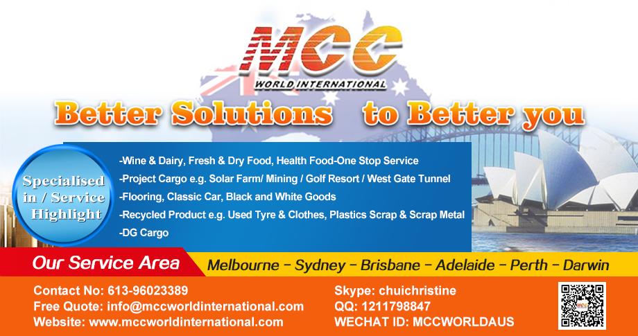 MCC World International Pty Ltd
