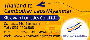 Kitrawan Logistics Co., Ltd