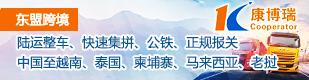 苏州康博瑞国际韩国三级片大全有限日韩一级片