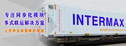擎瑞國際物流(上海)有限公司