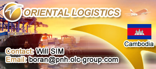 ORIENTAL LOGISTICS & DISTRIBUTION(CAMBODIA) CO.,LTD